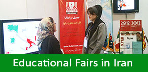 Educational Fairs in Iran